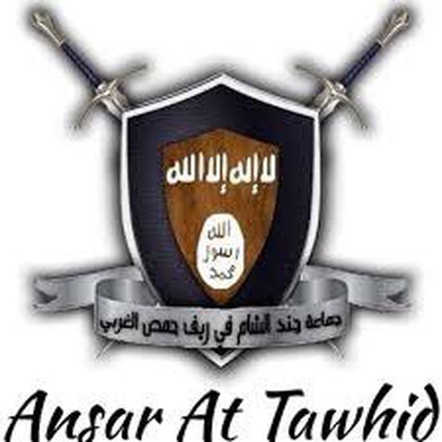 tag terrorisme page