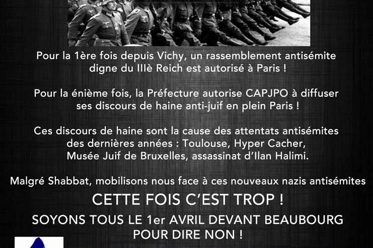 Anne Hidalgo interdit une manifestation pro-palestinienne — Paris