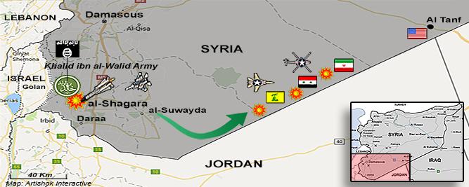 http://jforum.fr/wp-content/uploads/2017/06/al-Shagara_SyriaENG.jpg