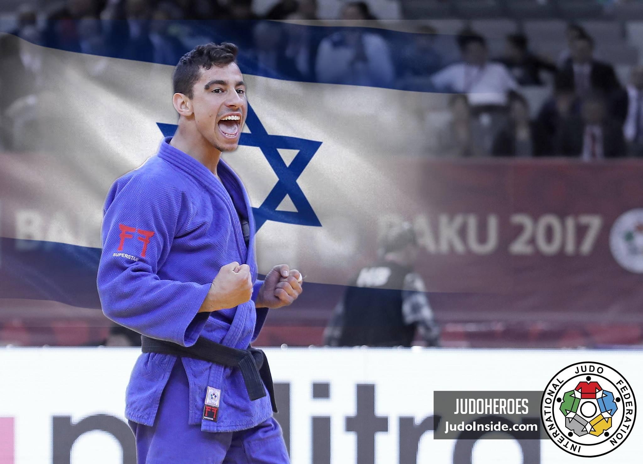 Le judoka Tal Flicker médaillé d'or: