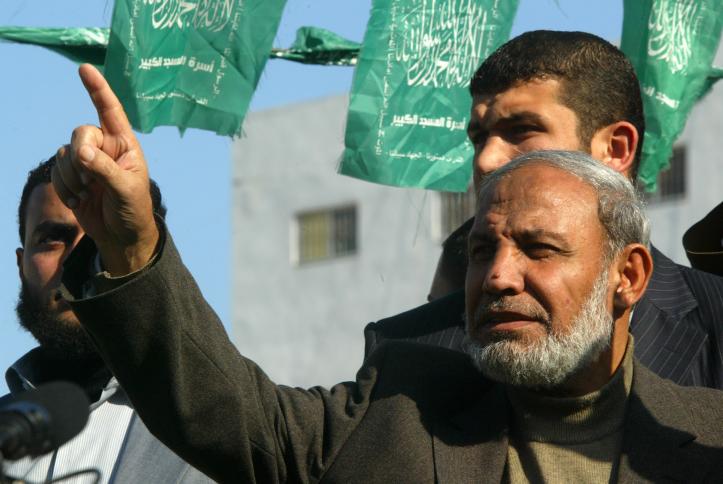 Tsahal confirme détenir les corps des 5 terroristes gazaouis