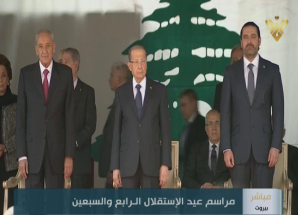 Liban: Saad Hariri suspend sa démission
