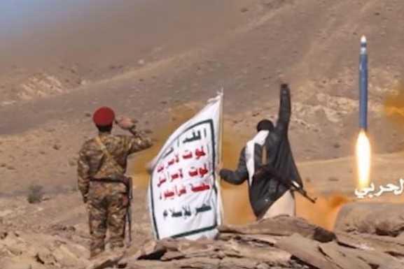 Un missile des rebelles yéménites intercepté au-dessus de Riyad — Arabie saoudite