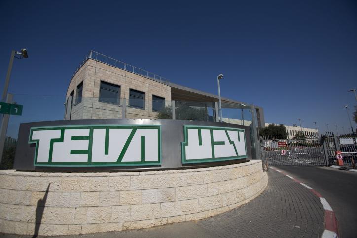 Le géant pharmaceutique Teva va supprimer 14.000 emplois en deux ans