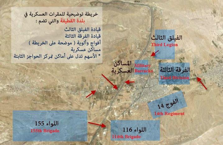Syrie: Nouvelle frappe aérienne israélienne contre des site militaire