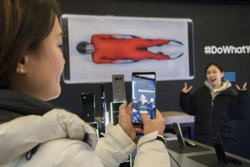 PyeongChang 2018 : des Galaxy Note 8 seront offerts aux athlètes iraniens
