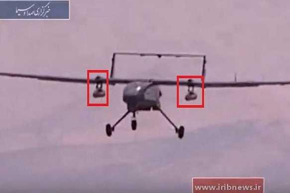 avis drone aile volante