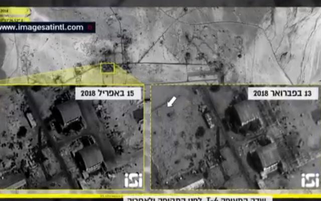 Israël ripostera en cas d'utilisation des S-300 russes — Syrie