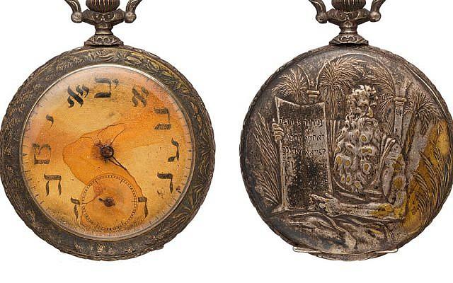 Sinai et Miriam Kantor Watch-580-640x400