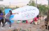 Des ballons incendiaires atterrissent à Jérusalem