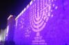 Hanouka: le 8ème jour de la fête (vidéos)